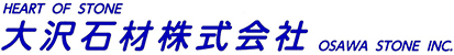 大沢石材店